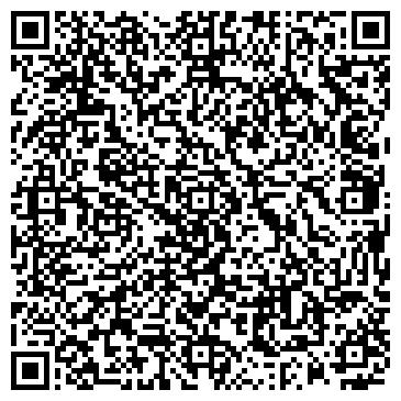 QR-код с контактной информацией организации БИОТЭК ФИЛИАЛ В Г. ИРКУТСКЕ, ООО
