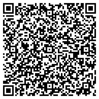 QR-код с контактной информацией организации ДОМ ОЛЬХОН