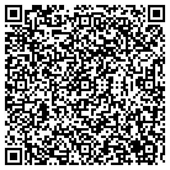 QR-код с контактной информацией организации НАТУРПРОДУКТБАЙКАЛ