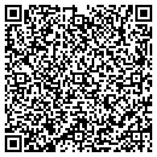 QR-код с контактной информацией организации РИФАРМ, ООО