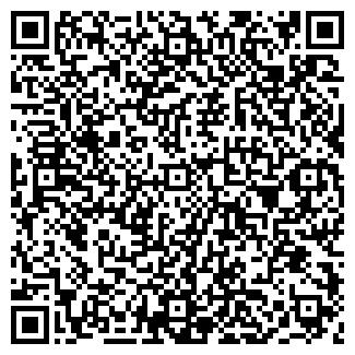 QR-код с контактной информацией организации РОС АНГРО