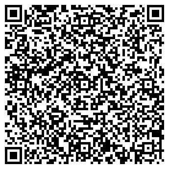 QR-код с контактной информацией организации СТИНА ИНТЕРНЕЙШНЛ