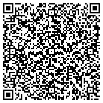 QR-код с контактной информацией организации ШКОЛА № 961