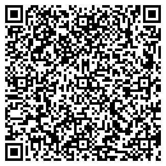 QR-код с контактной информацией организации ШАЛФЕЙ, ООО