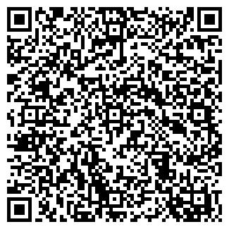 QR-код с контактной информацией организации ЮНИЛЭНД