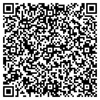 QR-код с контактной информацией организации ТРАВЫ БАЙКАЛА