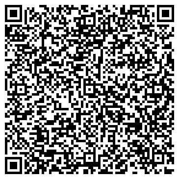 QR-код с контактной информацией организации ВТОРИЧНЫЕ ДРАГОЦЕННЫЕ МЕТАЛЛЫ, ООО