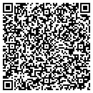 QR-код с контактной информацией организации СИГМА-2002