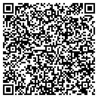 QR-код с контактной информацией организации ФЕРРУМ-К, ООО