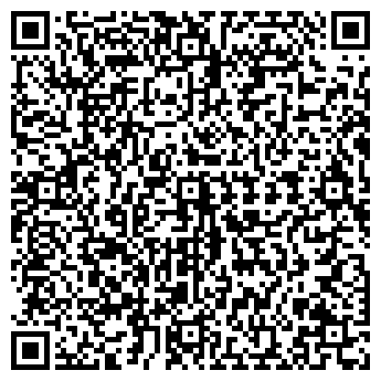 QR-код с контактной информацией организации ИНЮРМЕТ, ООО