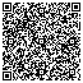 QR-код с контактной информацией организации ИРИЙМЕТ, ООО