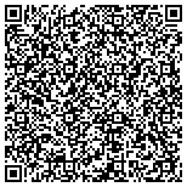 QR-код с контактной информацией организации ИРКУТСКАЯ ПРОМЫШЛЕННАЯ ЭНЕРГЕТИЧЕСКАЯ КОМПАНИЯ, ООО