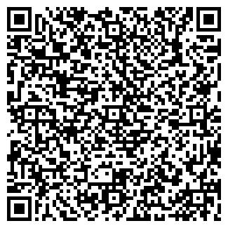 QR-код с контактной информацией организации МЕТА 2, ООО