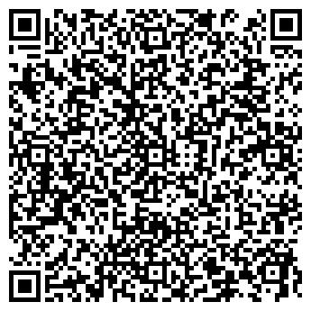 QR-код с контактной информацией организации НИКОДИМ ПКФ, ООО