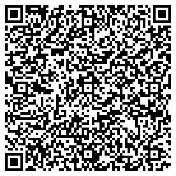 QR-код с контактной информацией организации РОСИНТЭЛ, ООО