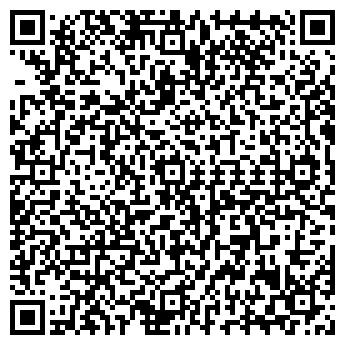 QR-код с контактной информацией организации СИМ-ЛИТ, ООО