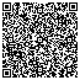 QR-код с контактной информацией организации ТРОС