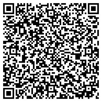 QR-код с контактной информацией организации ООО УРАЛСИБМЕТ