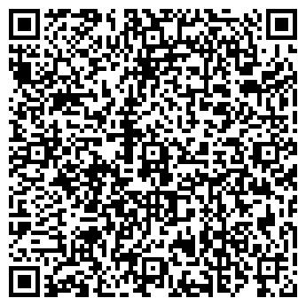 QR-код с контактной информацией организации ООО БАЙКАЛЛЕССНАБСТРОЙ
