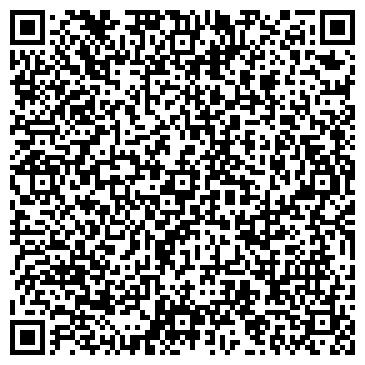 QR-код с контактной информацией организации ДИЗАЙН ПЛАСТ КОМПАНИЯ, ООО