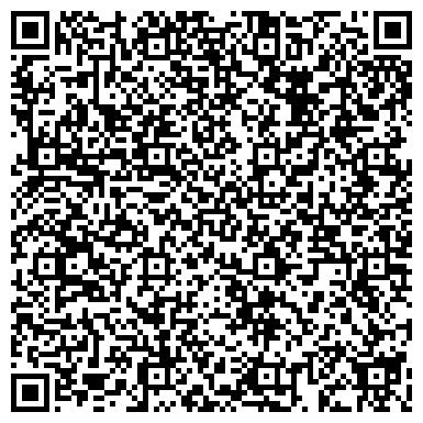 QR-код с контактной информацией организации ИРКУТСКИЙ ЭКСПЕРИМЕНТАЛЬНО-МЕХАНИЧЕСКИЙ ЗАВОД, ОАО
