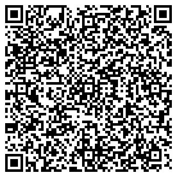 QR-код с контактной информацией организации КЛЮЧ-СЕРВИС