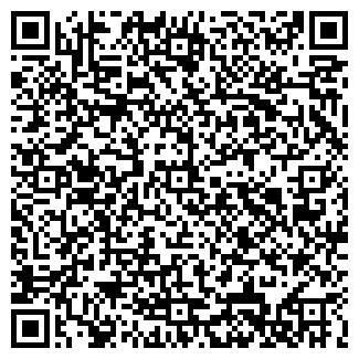 QR-код с контактной информацией организации СИЛИКАТПРОМ, ООО