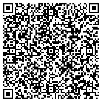 QR-код с контактной информацией организации ВОСТСИББЫТХИМ ПЛЮС ПКФ, ООО