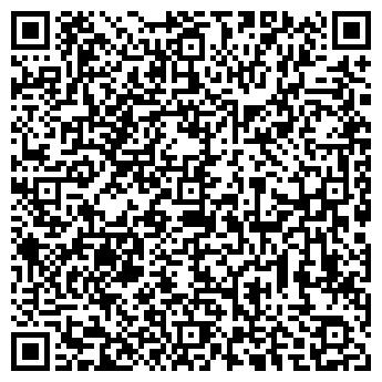 QR-код с контактной информацией организации ООО Ангара Люкс