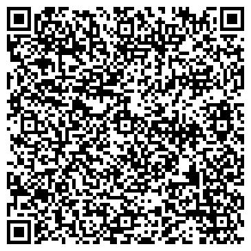 QR-код с контактной информацией организации УСОЛЬЕ-СИБИРСКИЙ СИЛИКОН ТОРГОВЫЙ ДОМ, ООО