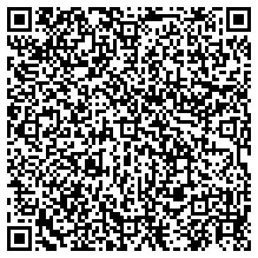 QR-код с контактной информацией организации АЛ-ЮР ПРОИЗВОДСТВЕННАЯ КОМПАНИЯ, ООО