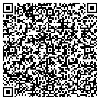QR-код с контактной информацией организации БАЙКАЛЬСКИЙ ДОМ БУМАГА