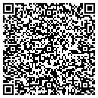 QR-код с контактной информацией организации МИГМА