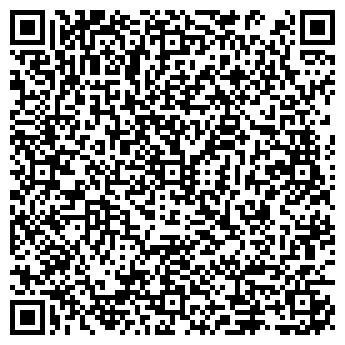 QR-код с контактной информацией организации ОФИСНАЯ БУМАГА