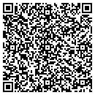QR-код с контактной информацией организации ОФСЕТ