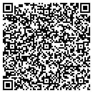 QR-код с контактной информацией организации РЕГОЛИТ, ООО