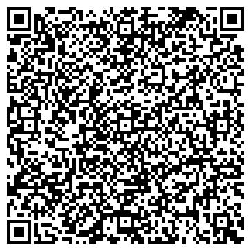 QR-код с контактной информацией организации ЗАРЯ ВОСТОКА ОСОО