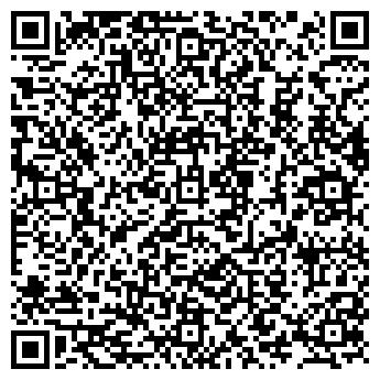 QR-код с контактной информацией организации СИБЛЕСКОМ-БАЙКАЛ, ООО