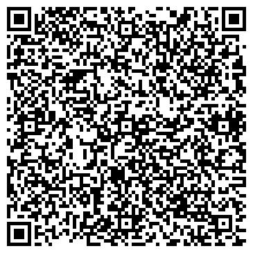 QR-код с контактной информацией организации ПРИНЦЕССА НА ГОРОШИНЕ САЛОН-МАГАЗИН