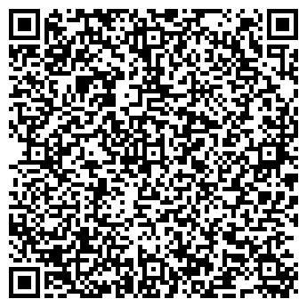 QR-код с контактной информацией организации КАРТАГОН, ООО