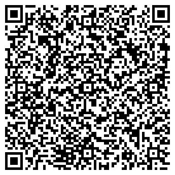 QR-код с контактной информацией организации ШКОЛА № 305