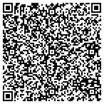 QR-код с контактной информацией организации АРТ-ИРКУТСК, ООО