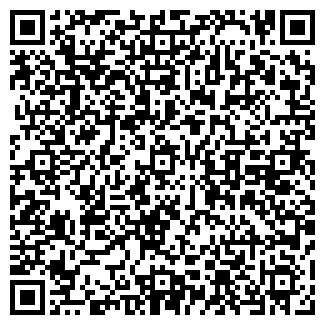 QR-код с контактной информацией организации АТЕЛЬЕ ТОО ОЛЬГА