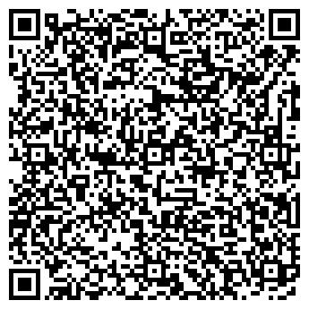 QR-код с контактной информацией организации БОСТОН САЛОН ТКАНИ