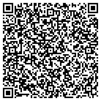 QR-код с контактной информацией организации МЕРКУРИЙ ЗАО МАГАЗИН № 5