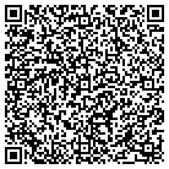 QR-код с контактной информацией организации МЕРКУРИЙ ЗАО МАГАЗИН № 12