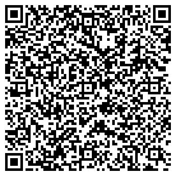 QR-код с контактной информацией организации ОДЕЖДА, ТКАНИ, ООО