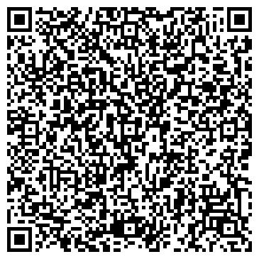 QR-код с контактной информацией организации ВОСТОЧНО-СИБИРСКАЯ ТОПЛИВНАЯ КОМПАНИЯ