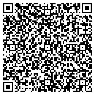 QR-код с контактной информацией организации АТОВ-МАГ, ЗАО