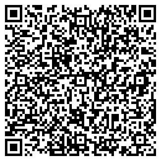 QR-код с контактной информацией организации ИРКУТСКУГЛЕСБЫТ
